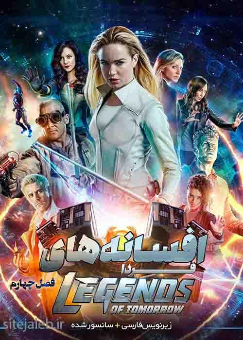 دانلود سریال افسانه های فردا Legends of Tomorrow با زیرنویس فارسی