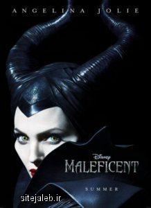 دانلود فیلم مالفیسنت2 - 2019