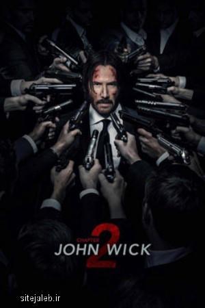 دانلود فیلم جان ویک 2 - 2017 دوبله فارسی