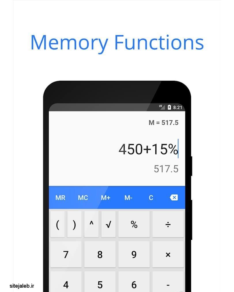 دانلود Calculator E Plus آخرین ورژن ماشین حساب عالی برای اندروید