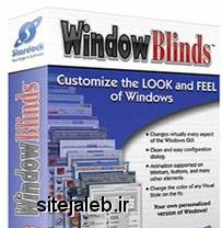 کاملترین نرم افزار تغییر چهره و زیباسازی ویندوز Stardock WindowBlinds آخرین ورژن