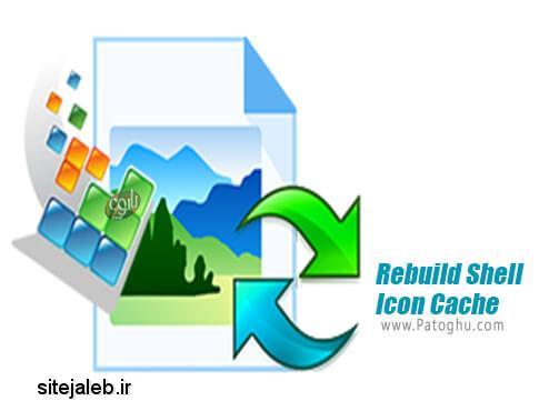 دانلود Rebuild Shell Icon Cache آخرین ورژن رفع مشکل آیکون های ویندوز