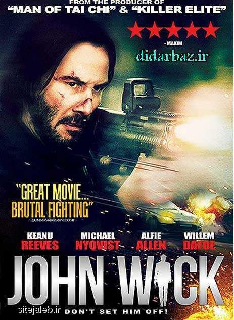 دانلود فیلم جان ویک 1 2014 دوبله فارسی