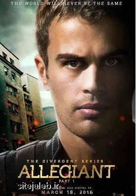 دانلود فیلم Allegiant 2016 – هم پیمان