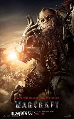فیلم وارکرافت Warcraft 2016 دوبله فارسی