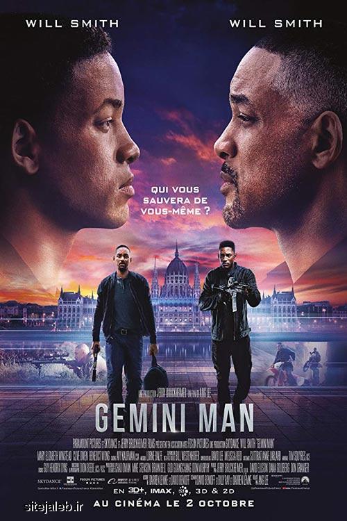 فیلم Gemini Man 2019