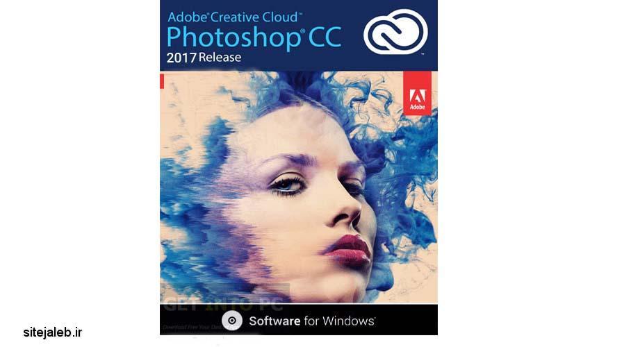 دانلود فتوشاپ Adobe Photoshop CC آخرین ورژن