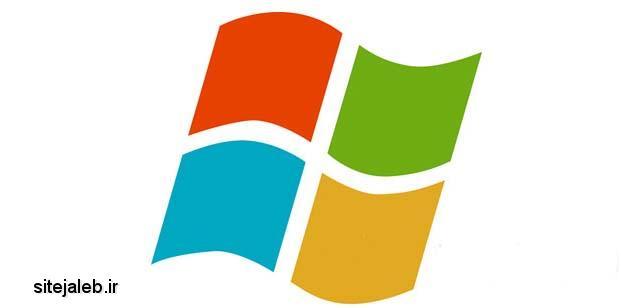 دانلود ویندوز 10 آخرین ورژن همراه با آپدیت ها Windows 10