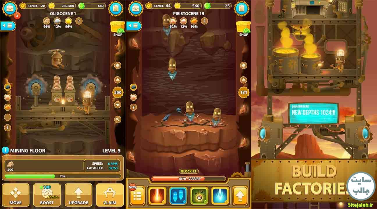 بازی Deep Town Mining Factory آخرین ورژن کارخانه حفاری معدن برای اندروید