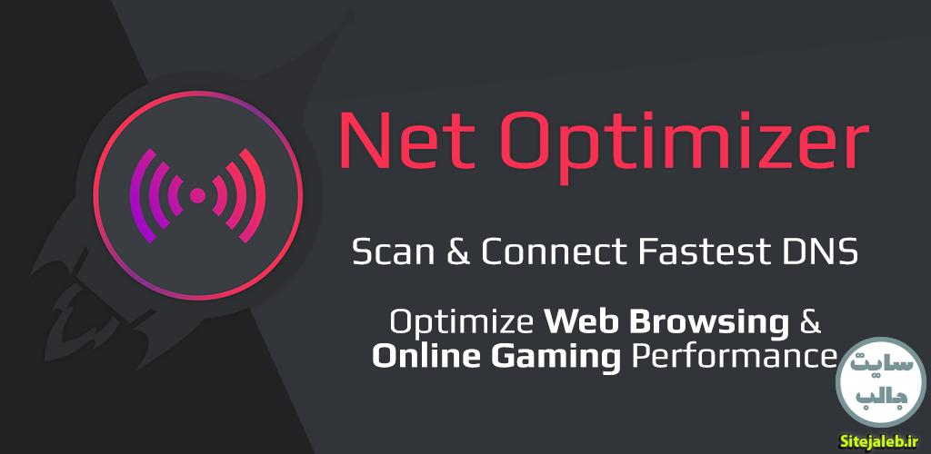 دانلود Net Optimizer Booster آخرین ورژن نرم افزار افزایش سرعت اینترنت برای اندروید