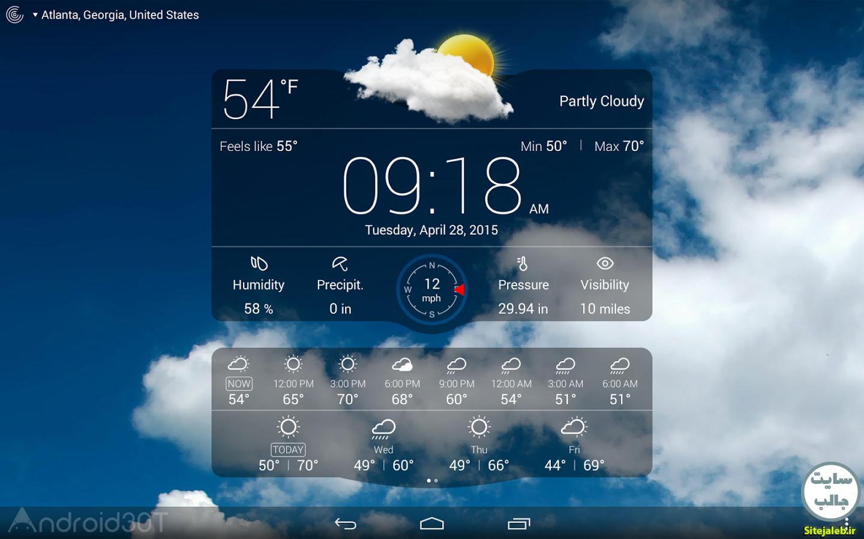 دانلود نرم افزار Weather Live آخرین ورژن پیش بینی وضعیت آب و هوایی برای اندروید