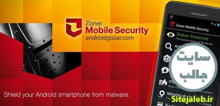 دانلود آنتی ویروس زونر برای اندروید Zoner Mobile Security v1.8.5