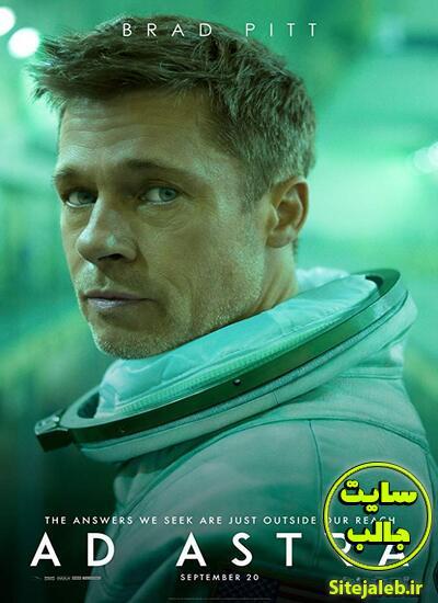دانلود فیلم Ad Astra - سفر به سوی ستارگان 2019 دوبله فارسی