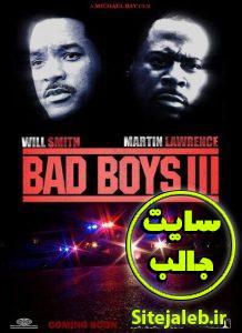 دانلود فیلم پسران بد 3 - Bad Boys 3  2020 با لینک مستقیم + دوبله فارسی